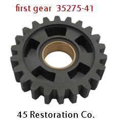 FIRST GEAR W/BUSHING 35275-41